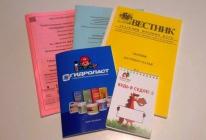 Печатная продукция типографии,Буклеты, блокноты, брошюры