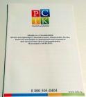 Печатная продукция типографии,буклет