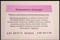 Продукция офсетной печати в типографии