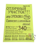 Примеры ризографии в Санкт-Петербурге