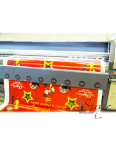 stayer_printing_equipment_023