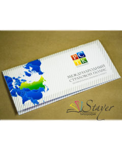 stayer_printing_products_002