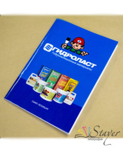 stayer_printing_products_013