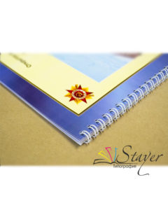 stayer_printing_products_023