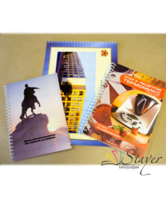 stayer_printing_products_026