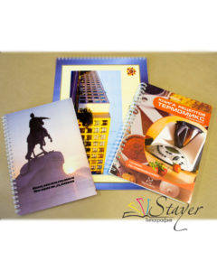 stayer_printing_products_027