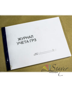 stayer_printing_products_036