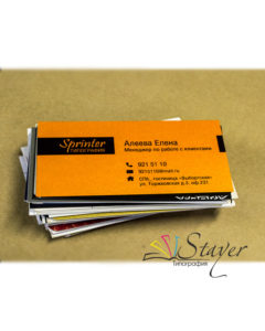 stayer_printing_products_074
