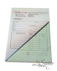 бланки строгой отчетности бланки строгой отчетности для ип бланки строгой отчетности спб печать бланков строгой отчетности дешево БСО быстро