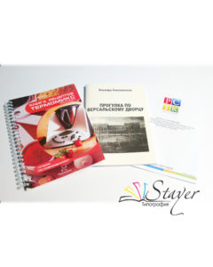 stayer_printing_products_223