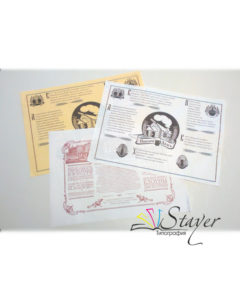 stayer_printing_products_226