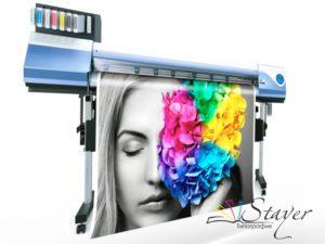 Широкоформатная печать быстро недорого